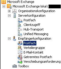 SBS2011 - Exchange - Empfängerkonfiguration